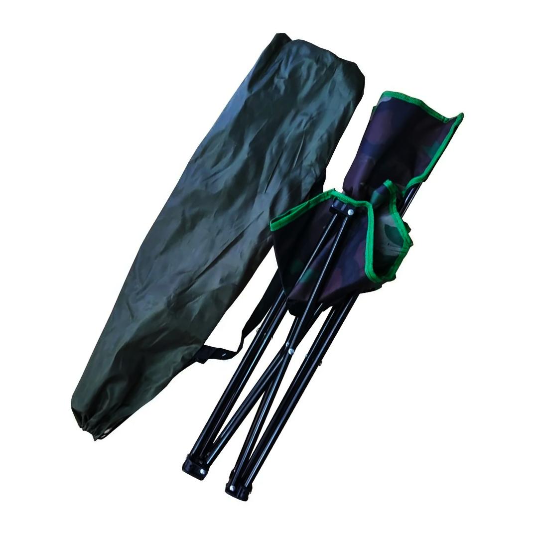 sillon plegable camuflado 4